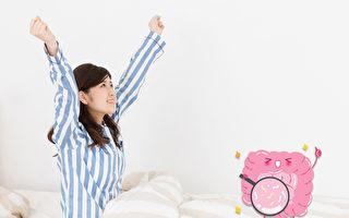 早睡早起可以促進排出體內廢物,延緩老化。什麼時間起床最好?