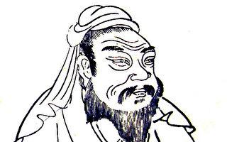 周公說:如果周人的后嗣子孫不能敬天理民,不能繼承發揚先王的光榮傳統,他們就將永遠失去天命(公有領域)