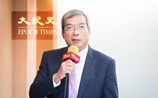 中企、贸易战冲击 谢金河:台韩经济如难兄难弟