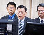 韩国瑜访中联办 国安局疑可能掉入统战陷阱