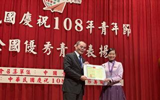 嘉大禮賓大使莊心瑋獲選108年大專優秀青年