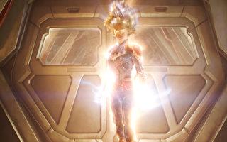 《驚奇隊長》影評:超強女英雄 拯救世界得靠她