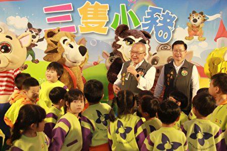 苗栗县长徐耀昌呼吁小朋友体会新三只小猪的故事。