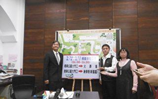 清明南榮公墓祭祖 基市府提供多項便民服務