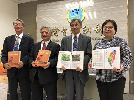 """台湾先人的传统医药知识,除了一般人熟知的中医药之外,原住民族的药用植物经验也是一大宝库,卫福部3月13日发布最新版本的""""台湾原住民族药用植物汇编""""。"""