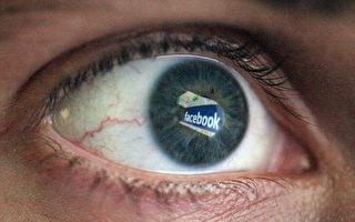 內洩上億用戶密碼   臉書或遭罰10億美元