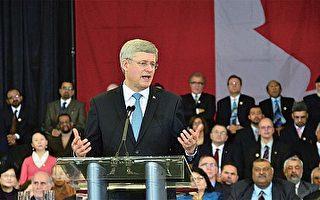 2013年2月19日,加拿大總理哈珀在大多倫多地區Aiwan Tahir社區中心,宣布成立宗教自由辦公室,並公開關注法輪功遭受迫害的人權問題。(攝影:周行/大紀元)