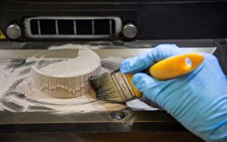打造3D列印生态链 台科技部聚焦三大领域
