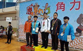 嘉市角力选手吴金福荣获108原民运角力金牌