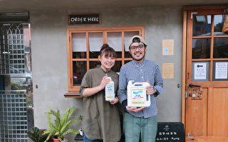 文青風早餐店Kurashi:魚樂是我們的好朋友