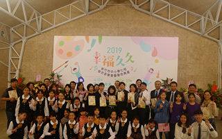 七校聯合音樂會四月登場 竹市文化局演出