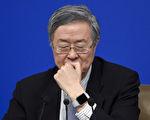 周小川暗示貿易戰升級 人民幣將大幅下跌