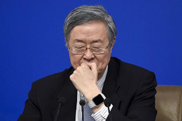 周小川暗示贸易战升级 人民币将大幅下跌