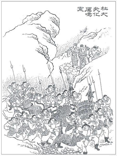 杜大夫化厲鳴冤,《東周列國志》插圖。(公有領域)