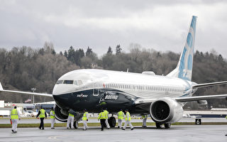 接获最新卫星数据 美国终停飞波音737 MAX