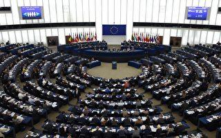 歐洲議會推人權問責法 立委:台灣要跟進