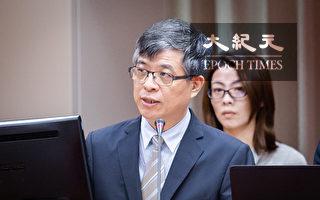 台教授李存修在陸兼職 教部:違法事證明確