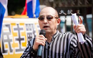 纪念六四与二二八 袁红冰:台湾是反共最前线