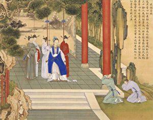 """【贤后传】一位最能""""忍""""的皇后"""