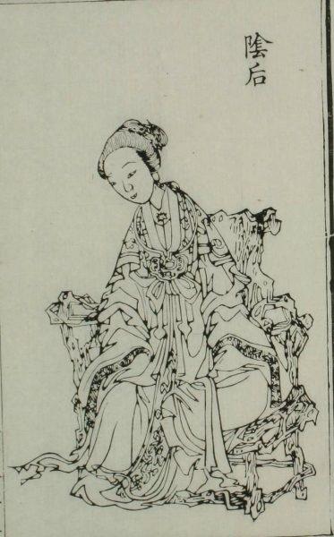 東漢光武帝皇后陰麗華像。(公有領域)