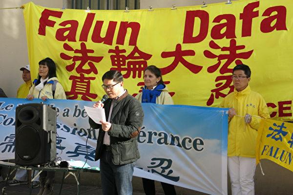 法國法輪大法協會主席唐漢龍先生在集會上發言(關宇寧/大紀元)