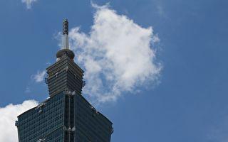 歐盟公布租稅天堂灰名單 台灣成功除名
