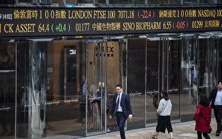 经济学家指出,中国内地经济的高速增长时代将步入尾声,未来十年的增长率恐降至2%。(Justin Chin/Getty Images)