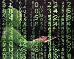 微軟指出,多國政府機關和超過200多家公司企業,在過去兩年來頻頻遭到伊朗黑客猛攻。(Aytac Unal/Getty Images)