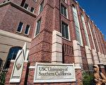 南加州大学周一表示,一旦审核完涉行贿诈骗案学生的相关纪录,校方将采取适当行动,最严重者可能会被撤销录取或开除学籍。(Allen J. Schaben /Getty Images)