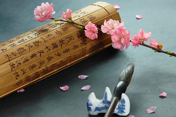 中国有文字记载的历史源远流长,其中庞大恢宏的巨著《史记》汇集了中国上古文明的精粹。(大纪元资料库)