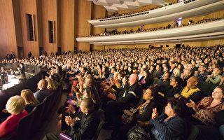 神韻「超越文化」 洛杉磯首站連三場大爆滿
