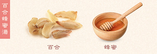 口乾食療之:百合蜂蜜湯,緩解體內的燥火,改善口乾。