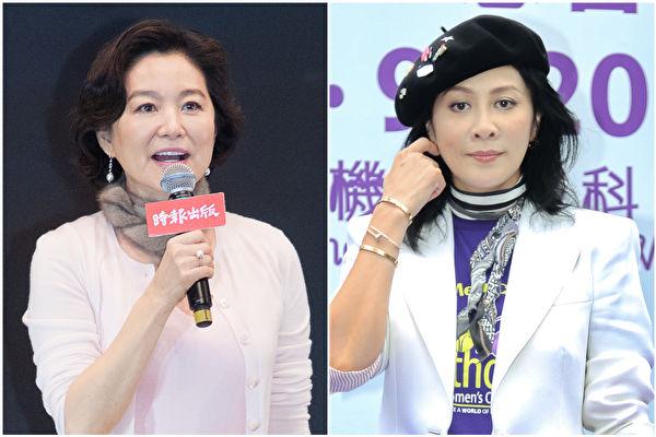林青霞与刘嘉玲