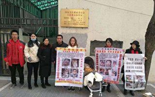 北京維權七人被拘 更多疫苗家長吁立法