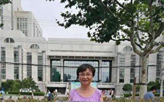 兩會維穩空前 上海女訪民欲自焚抗爭