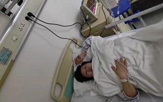 兩會期間 上海2名訪民中南海喝藥自殺