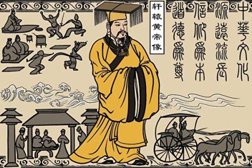自從盤古開天地,三皇五帝到如今,中華民族的列祖列宗都是信神敬神的。圖為中華人文初祖黃帝(大紀元)