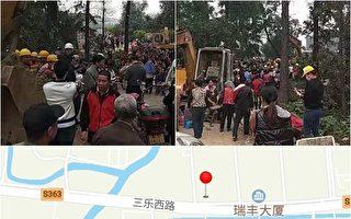 政府強征地 佛山數百村民靜坐2天阻施工