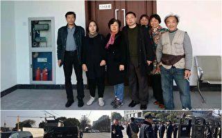 戈覺平庭前會議身體微恙 20聲援人士遭維穩