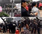 广东村民5昼夜守地 遭600余警带狼狗镇压