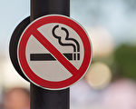 明年8月起 荷兰学校一律禁烟