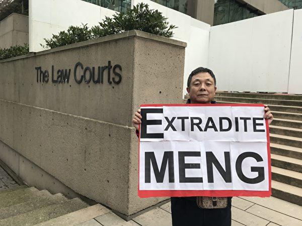 3月6日,孟晚舟再度出庭,有华人在法庭外支持引渡孟晚舟到美国受审。(唐风大纪元)