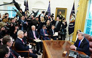 中美貿易戰 川普:美方正處於想要的形勢