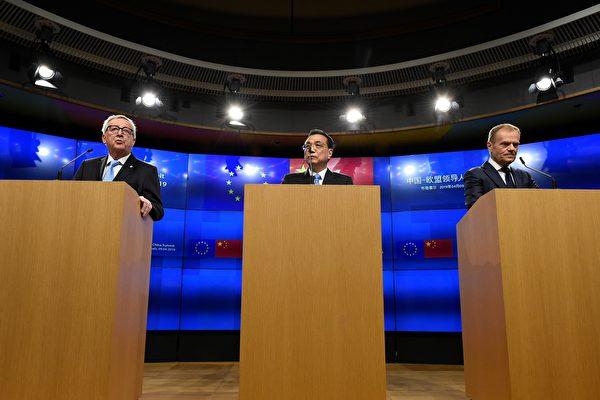 欧盟向美国看齐 要与北京谈个好交易