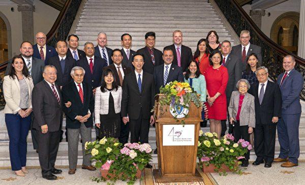 麻州慶「台灣關係法」40週年