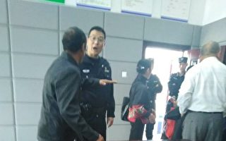 同伴被软禁 江苏7访民探望遭警方带走盘问