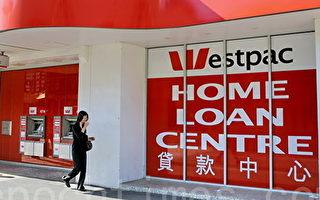美國房貸利率上週急劇下降,使符合資格的借款人增加了50%,近500萬人可以申請融資抵押貸款。圖為一家貸款機構。(大紀元資料圖片)