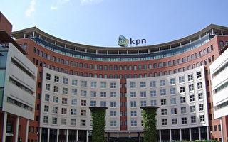 荷兰最大电信KPN:5G核心网络禁用华为
