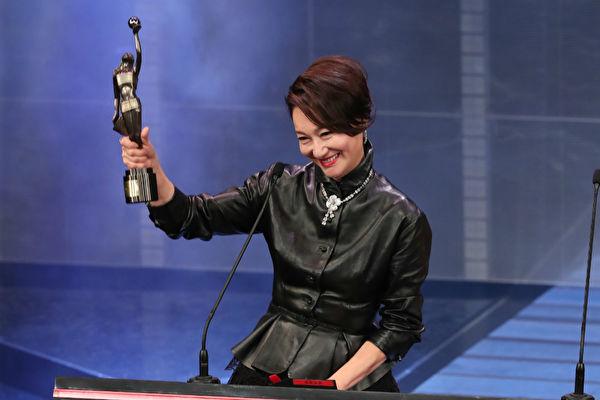 惠英红第二次获得香港电影金像奖最佳女配角