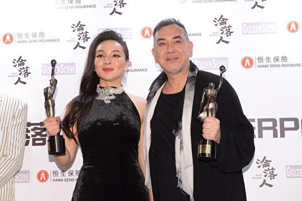 《无双》获金像奖最佳电影 黄秋生小美封帝后